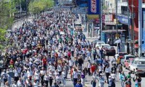 Basílica de Luján -trabajadores Marchando.