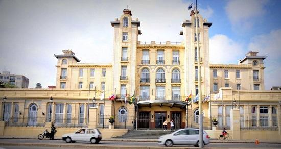 Parlasur- Edificio, Montevideo