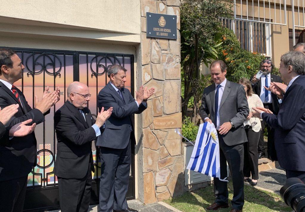 Consulado General del Uruguay en Parana ER
