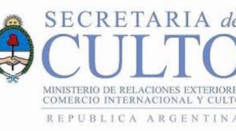 Logo - Secretaria de Culto de la Nación