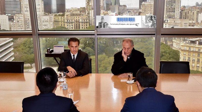 Reunión en Cancillería con autoridades de Huawei