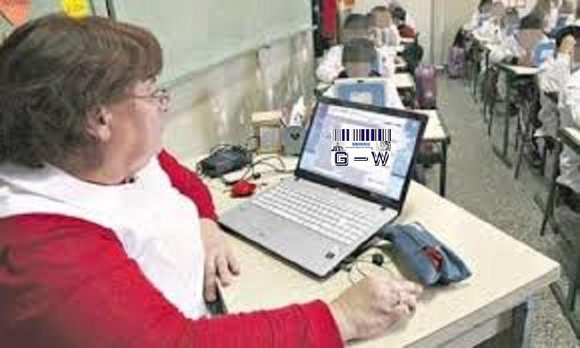 Computadoras gratuitas para docentes