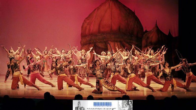 Gala Virtual XV Aniversario del Ballet del Parque del Conocimiento