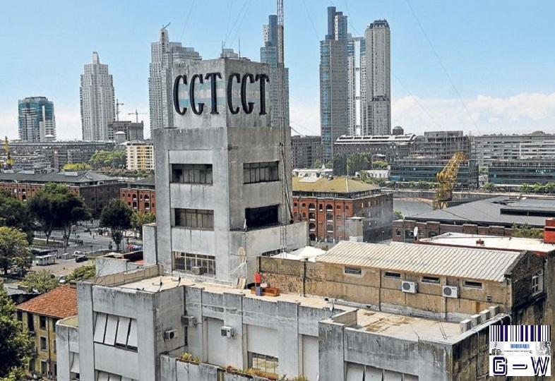 Edificio de la CGT de la calle Azopardo