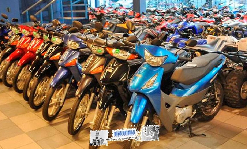 Programa Mi Moto UOCRA-Banco Nación