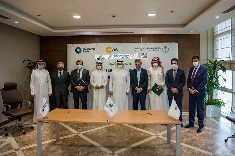 La Argentina y el Reino de Arabia Saudita suscribieron un acuerdo de inversión para construir la planta de vacunas contra la fiebre aftosa